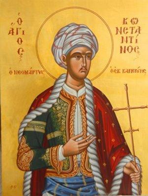 Αποτέλεσμα εικόνας για Άγιος Κωνσταντίνος εκ Καππούας