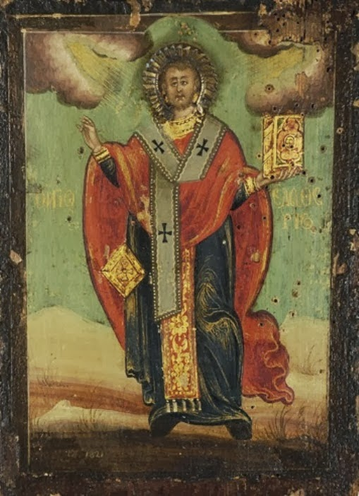 Παλαιά εικόνα του Αγίου Ιερομάρτυρος Ελευθερίου   http://leipsanothiki.blogspot.be/
