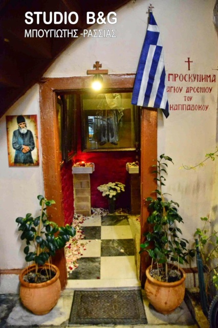 Περιγραφή της ανακομιδής των λειψάνων του Οσίου Αρσενίου του Καππαδόκου από τον 'Οσιο Παΐσιο τον Αγιορείτη http://leipsanothiki.blogspot.be/