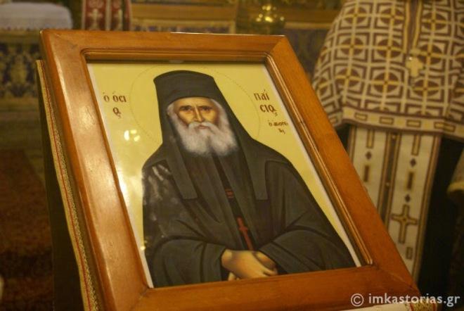 Ιερά κειμήλια του Οσίου Παϊσίου του Αγιορείτου http://leipsanothiki.blogspot.be/